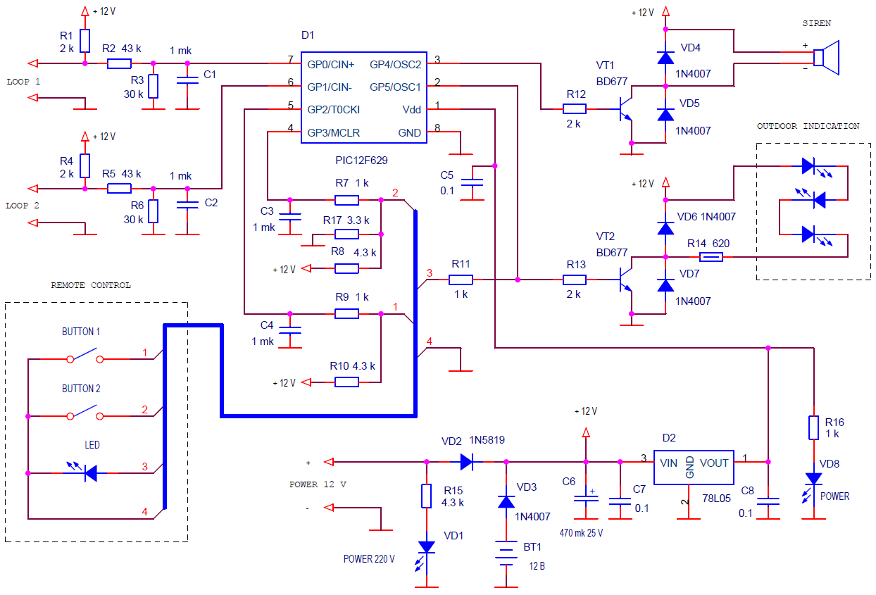 The security alarm system circuit